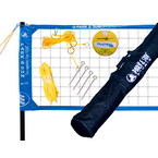 "Park & Sun ""Flex 1000"" Volleyball Set"