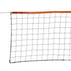 Park & Sun Volleyball Net - Steel Cable